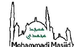 Muhammadi Masjid